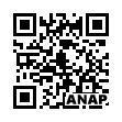 QRコード https://www.anapnet.com/item/254710