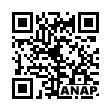 QRコード https://www.anapnet.com/item/262169