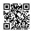 QRコード https://www.anapnet.com/item/257983