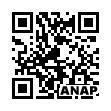 QRコード https://www.anapnet.com/item/256413