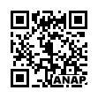 QRコード https://www.anapnet.com/item/253619