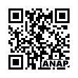 QRコード https://www.anapnet.com/item/264554
