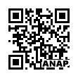 QRコード https://www.anapnet.com/item/257087