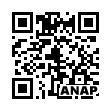 QRコード https://www.anapnet.com/item/252748