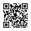 QRコード https://www.anapnet.com/item/259505