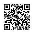 QRコード https://www.anapnet.com/item/257199