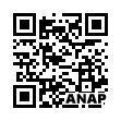 QRコード https://www.anapnet.com/item/263264