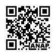 QRコード https://www.anapnet.com/item/256856