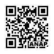 QRコード https://www.anapnet.com/item/258450
