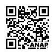 QRコード https://www.anapnet.com/item/248930