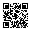 QRコード https://www.anapnet.com/item/259790