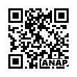 QRコード https://www.anapnet.com/item/259987