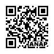 QRコード https://www.anapnet.com/item/255944
