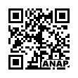 QRコード https://www.anapnet.com/item/260732