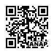 QRコード https://www.anapnet.com/item/259770