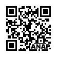 QRコード https://www.anapnet.com/item/253469