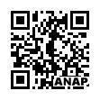 QRコード https://www.anapnet.com/item/257737