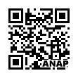 QRコード https://www.anapnet.com/item/245209