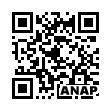 QRコード https://www.anapnet.com/item/248040
