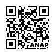 QRコード https://www.anapnet.com/item/236709