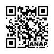 QRコード https://www.anapnet.com/item/257088