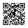 QRコード https://www.anapnet.com/item/249773