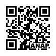 QRコード https://www.anapnet.com/item/246873