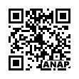 QRコード https://www.anapnet.com/item/255249