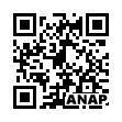 QRコード https://www.anapnet.com/item/254824
