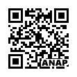 QRコード https://www.anapnet.com/item/258908