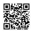QRコード https://www.anapnet.com/item/259271