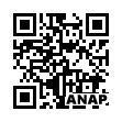 QRコード https://www.anapnet.com/item/262098