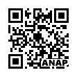 QRコード https://www.anapnet.com/item/254901