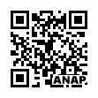 QRコード https://www.anapnet.com/item/255869