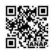 QRコード https://www.anapnet.com/item/255997