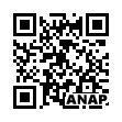 QRコード https://www.anapnet.com/item/259950