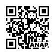 QRコード https://www.anapnet.com/item/265931