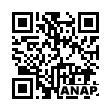 QRコード https://www.anapnet.com/item/262942