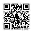 QRコード https://www.anapnet.com/item/256308