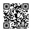 QRコード https://www.anapnet.com/item/263653