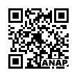 QRコード https://www.anapnet.com/item/265248