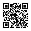 QRコード https://www.anapnet.com/item/257588