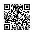 QRコード https://www.anapnet.com/item/249537