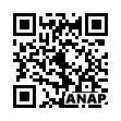 QRコード https://www.anapnet.com/item/257248