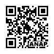 QRコード https://www.anapnet.com/item/249385