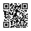 QRコード https://www.anapnet.com/item/254936