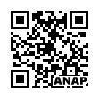 QRコード https://www.anapnet.com/item/251957