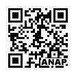 QRコード https://www.anapnet.com/item/259525