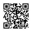 QRコード https://www.anapnet.com/item/259026