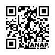 QRコード https://www.anapnet.com/item/252837